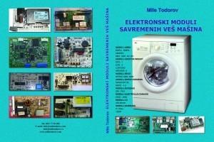 """Slika korica / knjiga """"Elektronski moduli savremenih veš mašina"""""""